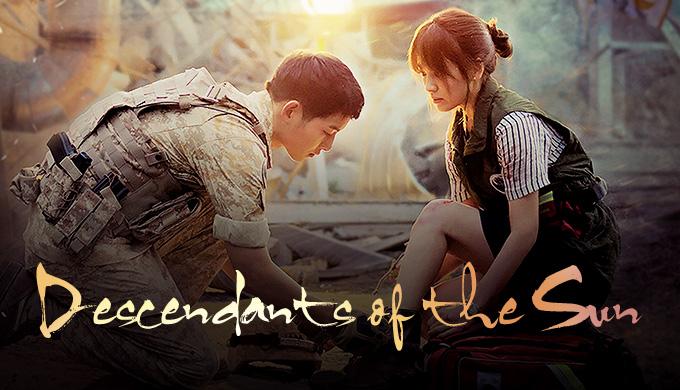 Rekomendasi Situs Drama Korea Terbaru